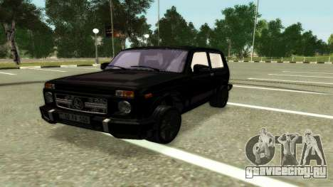 ГеленВазен GL2121 для GTA San Andreas