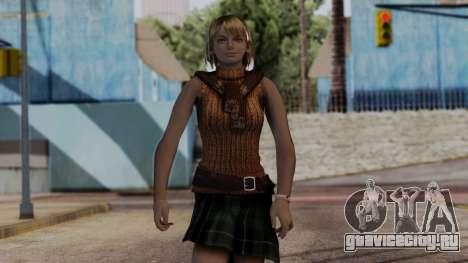Resident Evil 4 Ultimate HD - Ashley Graham для GTA San Andreas