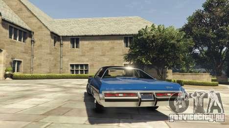 Chevrolet Impala 1972 для GTA 5 вид сзади слева