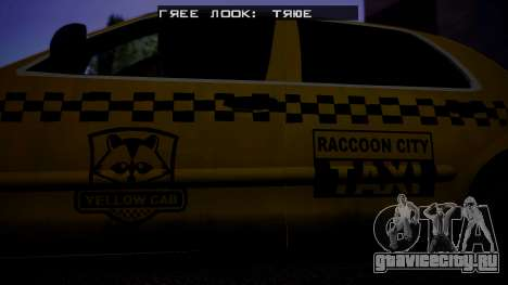 Raccoon City Taxi from Resident Evil ORC для GTA San Andreas вид сзади слева
