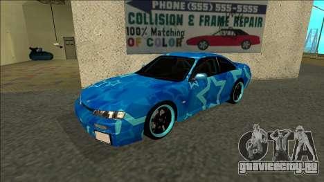 Nissan Silvia S14 Drift Blue Star для GTA San Andreas