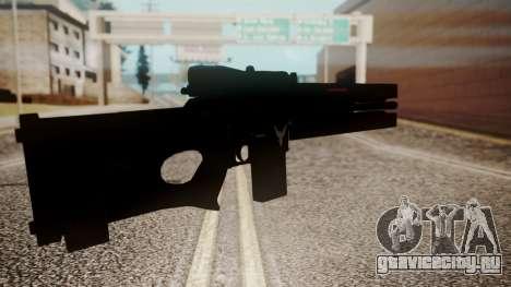 VXA-RG105 Railgun Shark для GTA San Andreas третий скриншот