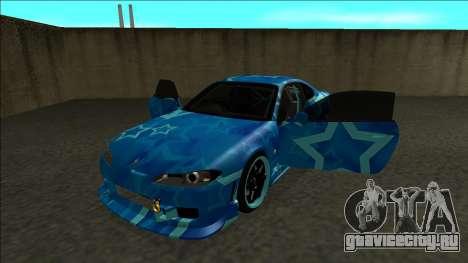 Nissan Silvia S15 Drift Blue Star для GTA San Andreas вид сзади