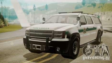 GTA 5 Declasse Granger Park Ranger для GTA San Andreas