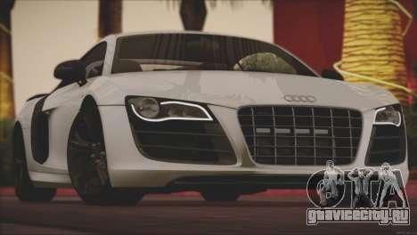 Audi R8 GT 2012 Sport Tuning V 1.0 для GTA San Andreas вид снизу