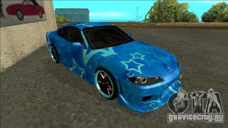 Nissan Silvia S15 Drift Blue Star для GTA San Andreas вид слева