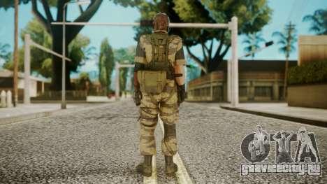 Venom Snake Tiger Stripe для GTA San Andreas третий скриншот