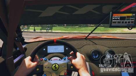 Ferrari 599XX Super Sports Car для GTA 5