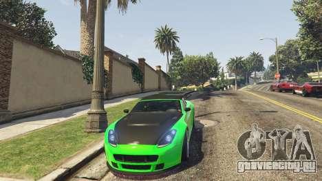 Мгновенный апгрейд машин для GTA 5 третий скриншот