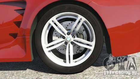 BMW M6 (E63) для GTA 5 вид сзади справа