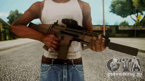 SCAR-L Custom для GTA San Andreas третий скриншот