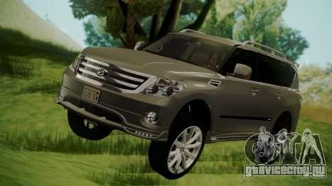 Nissan Patrol IMPUL 2014 для GTA San Andreas