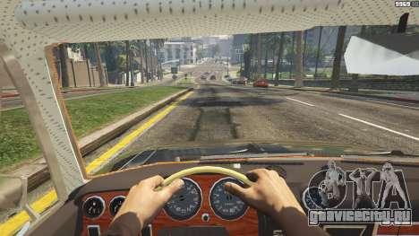 ВАЗ 2103 для GTA 5 вид спереди справа