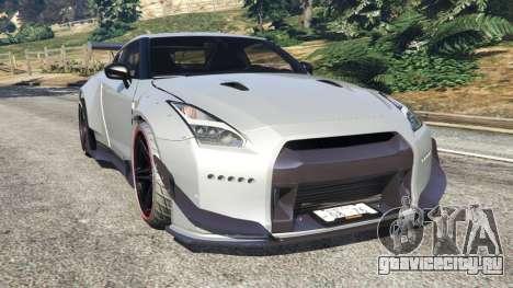 Nissan GT-R (R35) [RocketBunny] для GTA 5