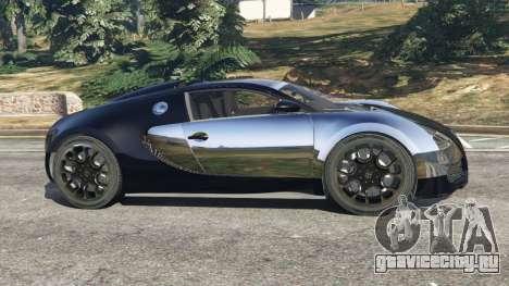 Bugatti Veyron Grand Sport v5.0 для GTA 5