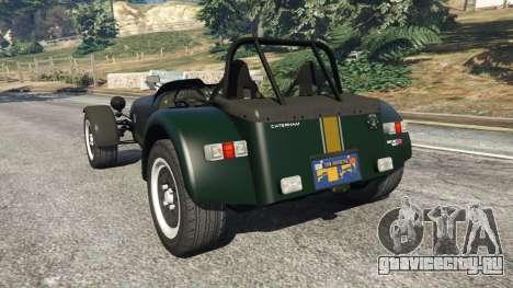 Caterham Super Seven 620R для GTA 5 вид сзади слева