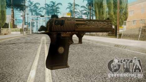 Desert Eagle by EmiKiller для GTA San Andreas второй скриншот