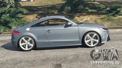 Audi TT RS 2013 для GTA 5 вид слева