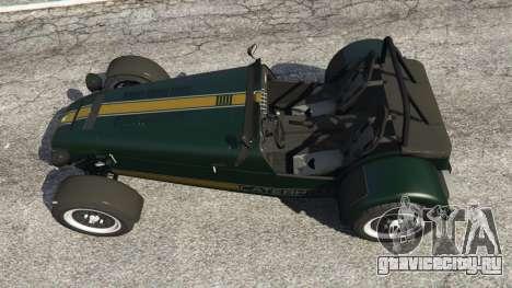 Caterham Super Seven 620R для GTA 5 вид сзади