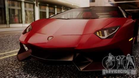 Lamborghini Aventador MV.1 для GTA San Andreas вид сбоку