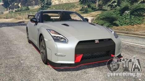 Nissan GT-R Nismo 2015 v1.1 для GTA 5