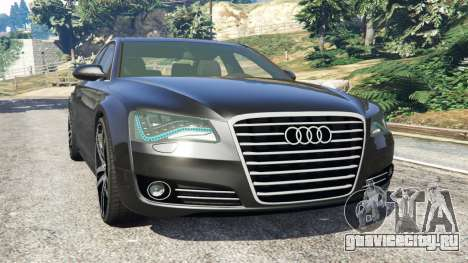 Audi A8 для GTA 5