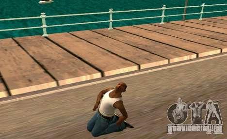 50 Animations v1.0 для GTA San Andreas второй скриншот