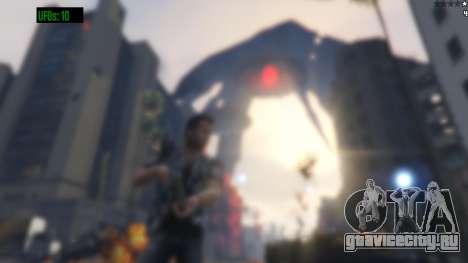 UFO Invasion 1.0.1 для GTA 5 десятый скриншот