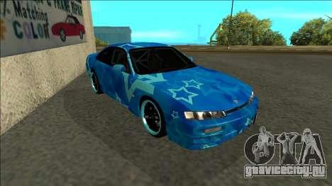 Nissan Silvia S14 Drift Blue Star для GTA San Andreas вид слева