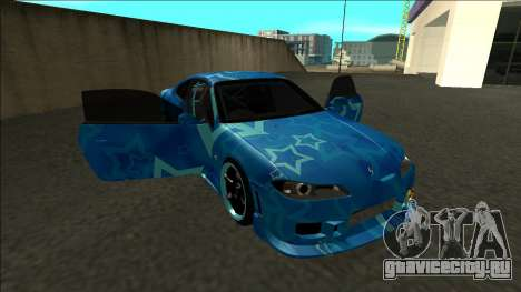 Nissan Silvia S15 Drift Blue Star для GTA San Andreas вид сбоку
