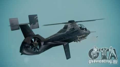 VAH-318 для GTA San Andreas вид слева