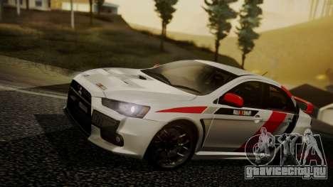 Mitsubishi Lancer Evolution X 2015 Final Edition для GTA San Andreas вид снизу