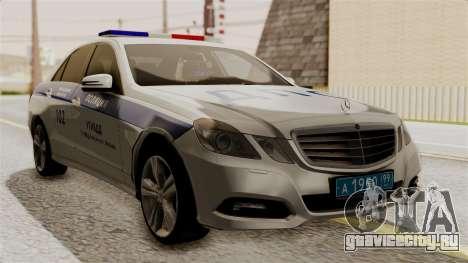 Mercedes-Benz Е500 МВД ГИБДД для GTA San Andreas