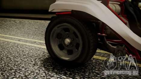 GTA 5 BF Bifta IVF для GTA San Andreas вид сзади слева