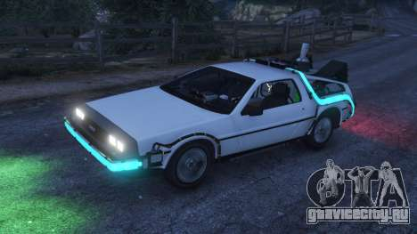 DeLorean DMC-12 Back To The Future v0.5