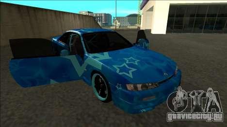 Nissan Silvia S14 Drift Blue Star для GTA San Andreas вид сбоку