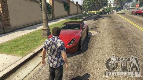 Мгновенный апгрейд машин для GTA 5 пятый скриншот