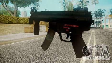 MP5 by EmiKiller для GTA San Andreas второй скриншот