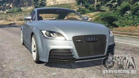 Audi TT RS 2013 для GTA 5