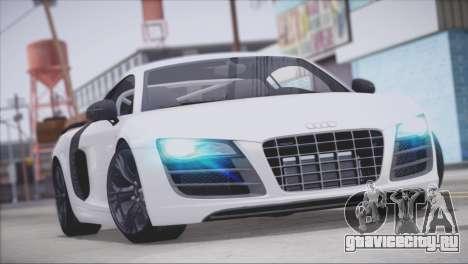 Audi R8 GT 2012 Sport Tuning V 1.0 для GTA San Andreas двигатель