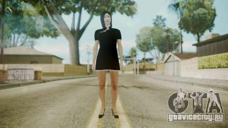 Sofyri HD для GTA San Andreas второй скриншот