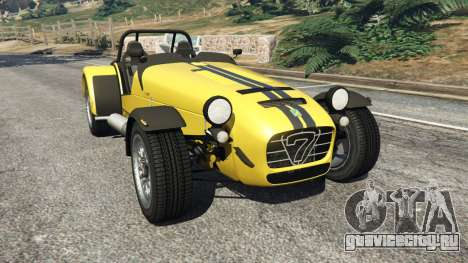 Caterham Super Seven 620R v1.5 [yellow] для GTA 5