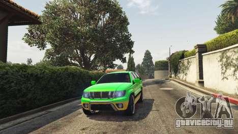Мгновенный апгрейд машин для GTA 5