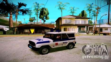 УАЗ Хантер Служба ППС для GTA San Andreas