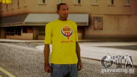 Burger Shot T-shirt Yellow для GTA San Andreas