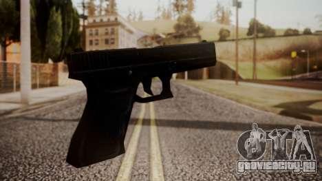 Colt 45 by catfromnesbox для GTA San Andreas второй скриншот