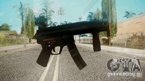 MP5 by EmiKiller для GTA San Andreas