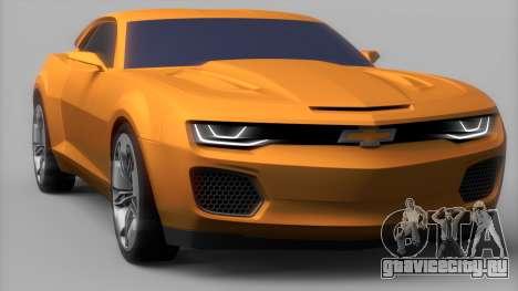 Chevrolet Camaro DOSH Tuning v0.1 Beta для GTA San Andreas вид сзади слева