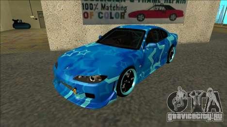 Nissan Silvia S15 Drift Blue Star для GTA San Andreas