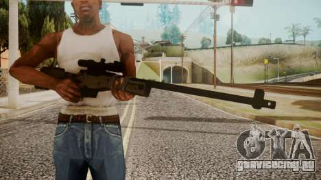 Sniper Rifle by catfromnesbox для GTA San Andreas третий скриншот